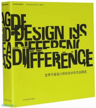 Design is diference